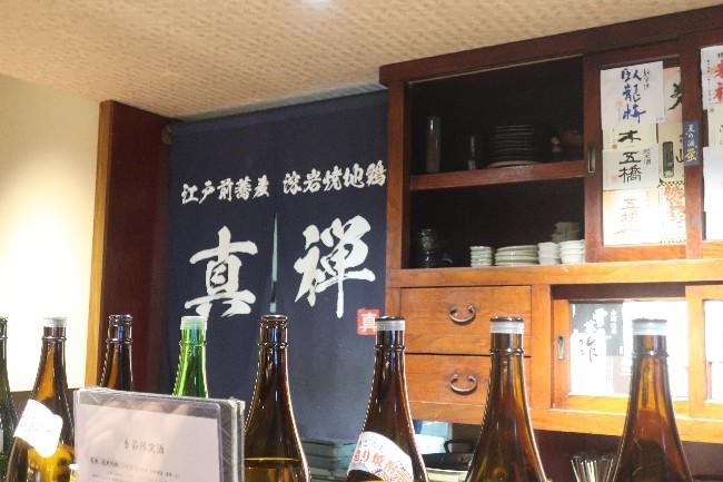 江戸前蕎麦真禅-01