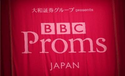 BBCProm2019-02.jpg