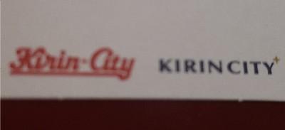KirinCity20191222-01.jpg