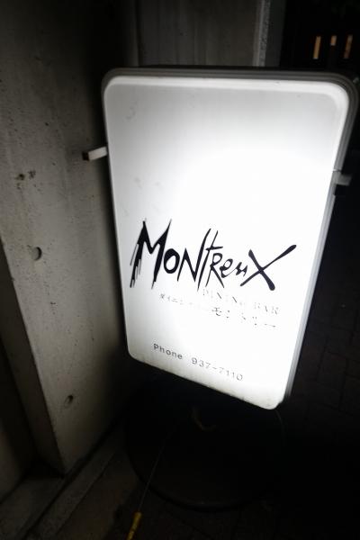 モントルー002