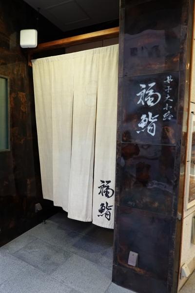 福鮨002