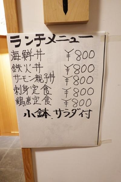 本壽 011