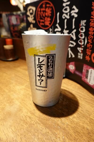 大黒 錦店003