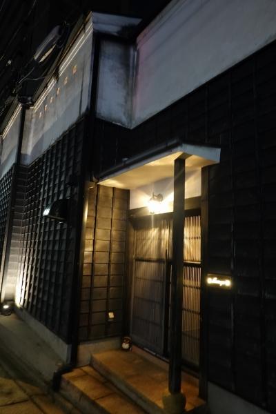Senroya 泉三丁目 002