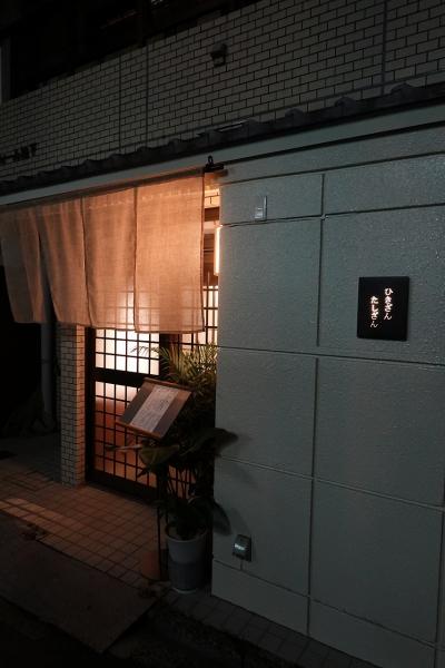 ひきざんたしざん001