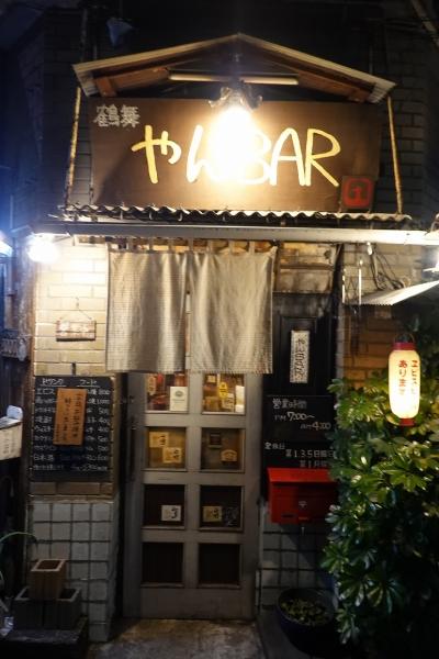 やんBAR(2)001