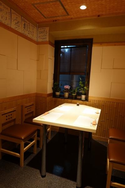 魚菜 山ぐち004