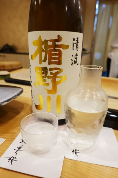 美桜026