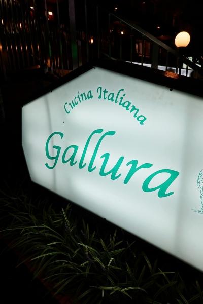 ガッルーラ001