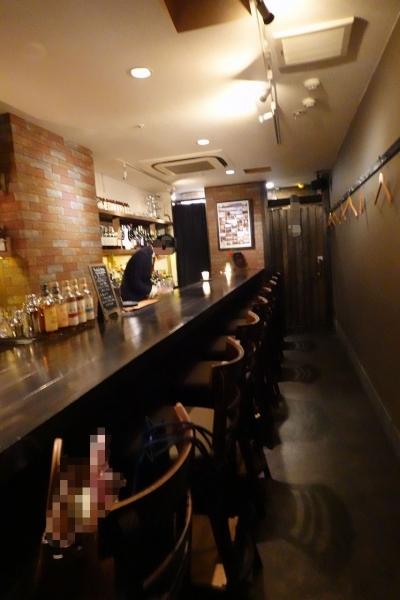 Bar Thistle 004