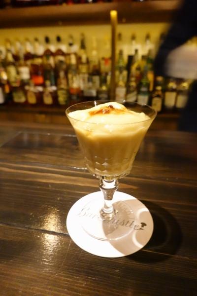 Bar Thistle 017