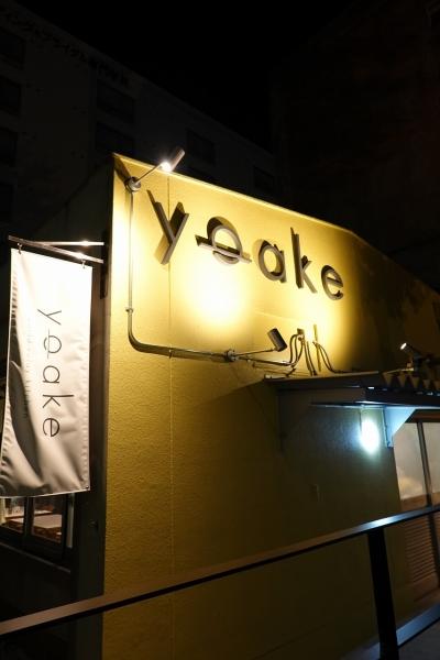 yoake002.jpg