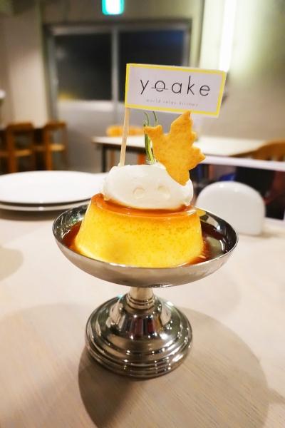 yoake023.jpg