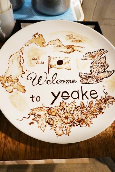 yoake025.jpg