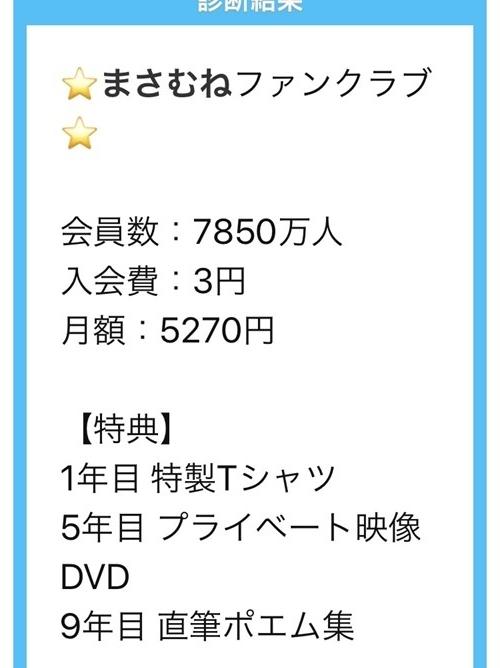 2019/9/19/0000001