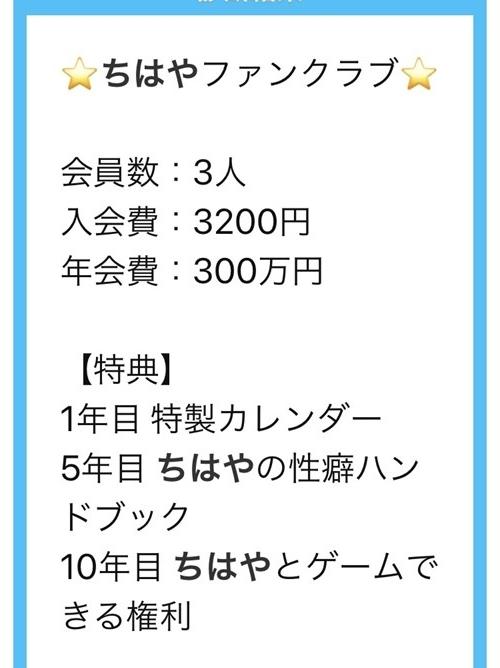 2019/9/19/0000003