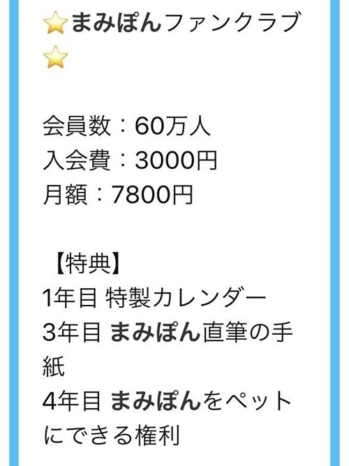 2019/9/19/0000005