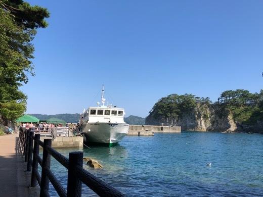 三陸旅行 浄土ヶ浜 遊覧船