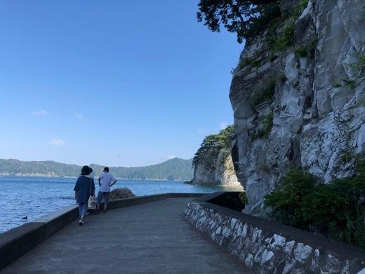 三陸旅行 (3)