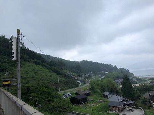 三陸旅行 (11)