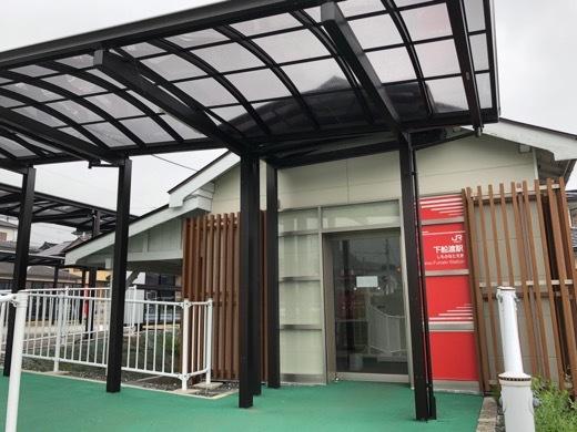 三陸旅行 BRT駅