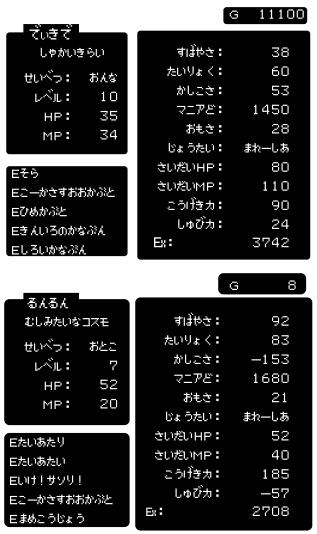 Lv10-status_4.jpg