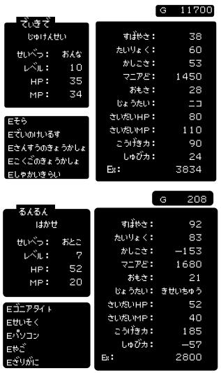 Lv10-status_7.jpg