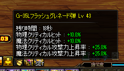 2019_10_21_01