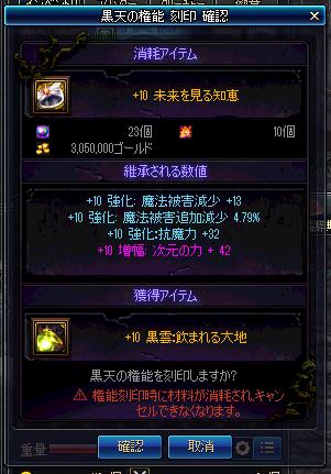 2019_11_23_03
