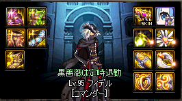 2019_11_23_07