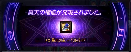 2019_11_29_02