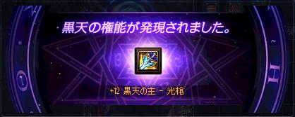 2019_11_29_08