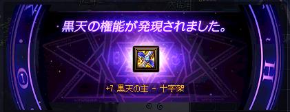 2019_11_29_10