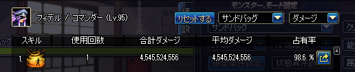 2019_12_11_05