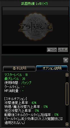 2019_12_15_01