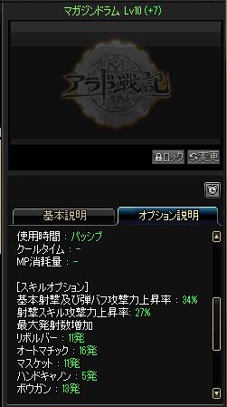 2019_12_15_02