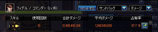 2019_12_15_05