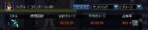 2019_12_15_07