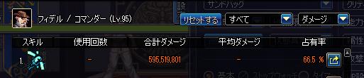 2019_12_15_08