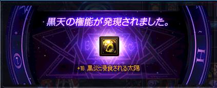 2019_12_21_04