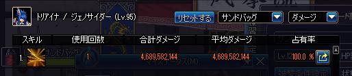 2019_12_28_03