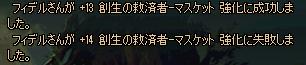 2020_01_01_01