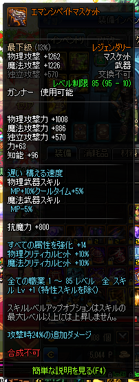 2020_01_04_05