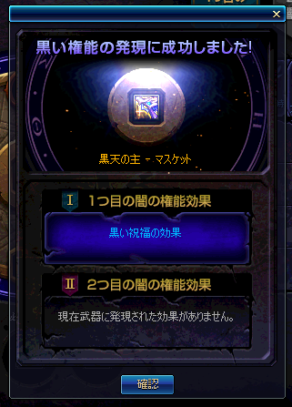 2020_01_12_03