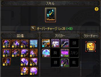 2020_01_12_14_04
