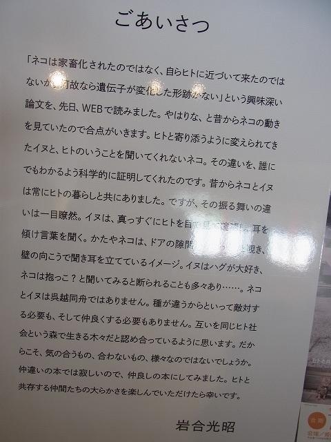 shukusho-RIMG0435_20190831173735816.jpg