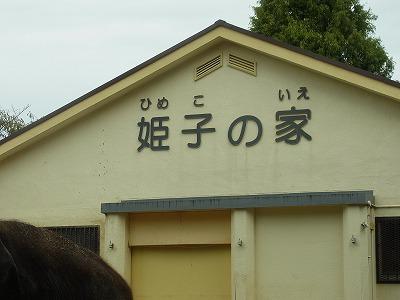 shukusho-RIMG0576_20190922182647a3b.jpg