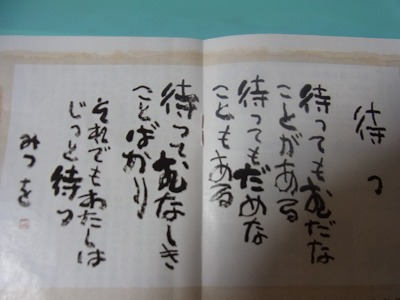 shukusho-RIMG0605.jpg