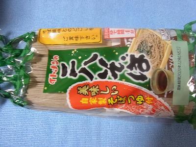 shukusho-RIMG0612.jpg