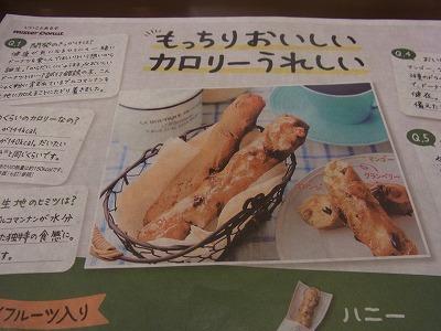 shukusho-RIMG0625.jpg